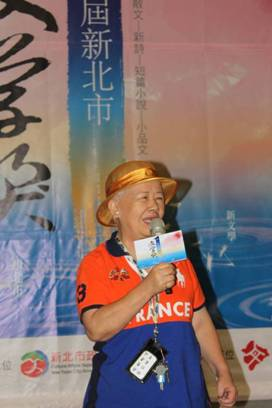 貴賓致詞-新北市文化基金會監事 黃林玲玲議員致詞