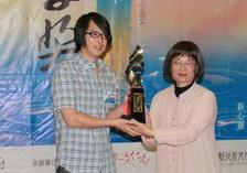 短篇小說類第三名 劉俊輝─作品「他和城市的妥協」