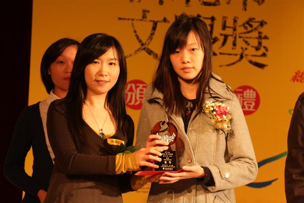 吳妮民老師頒發獎項